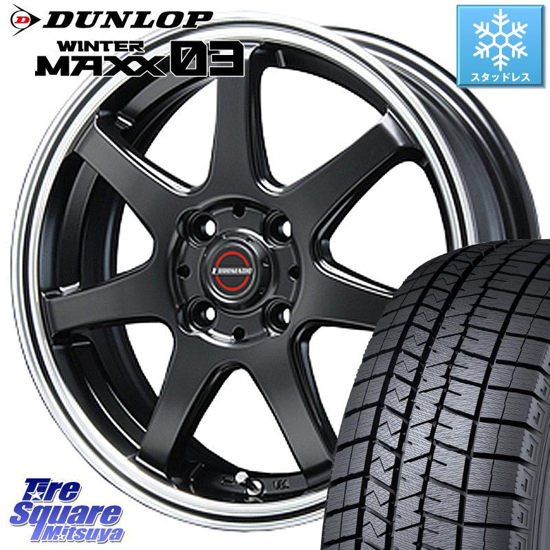 ソリオ DUNLOP WINTER MAXX 03 ウィンターマックス WM03 ダンロップ スタッドレスタイヤ 165/60R15 BLEST EUROMAGIC Type S-07 ホイールセット 15インチ 15 X 5.0J +45 4穴 100