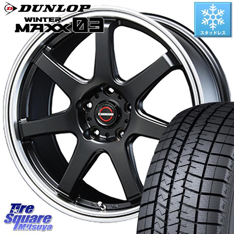 プレマシー ステップワゴン エスクァイア DUNLOP WINTER MAXX 03 ウィンターマックス WM03 ダンロップ スタッドレスタイヤ 195/65R15 BLEST EUROMAGIC Type S-07 ホイールセット 15インチ 15 X 6.0J +53 5穴 114.3