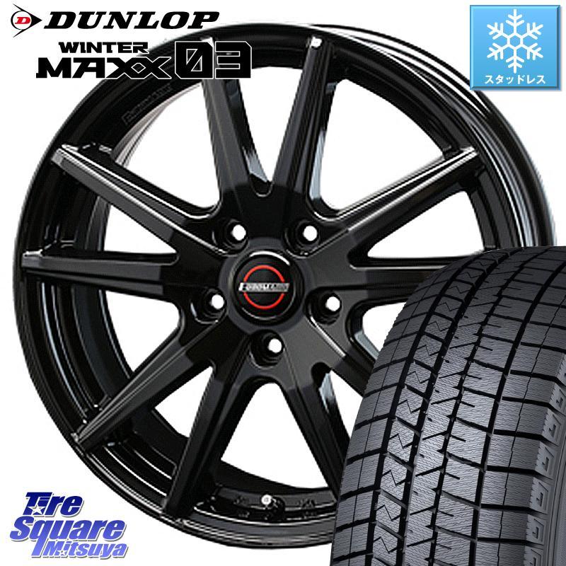 CR-Z DUNLOP WINTER MAXX 03 ウィンターマックス WM03 ダンロップ スタッドレスタイヤ 185/65R15 BLEST EUROMAGIC Lance ST ホイールセット 15インチ 15 X 6.0J +45 5穴 114.3