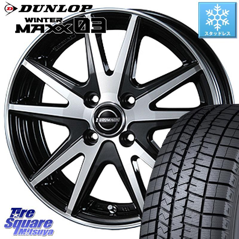 デミオ アクア DUNLOP WINTER MAXX 03 ウィンターマックス WM03 ダンロップ スタッドレスタイヤ 185/65R15 BLEST EUROMAGIC Lance STP ホイールセット 15インチ 15 X 5.5J +43 4穴 100