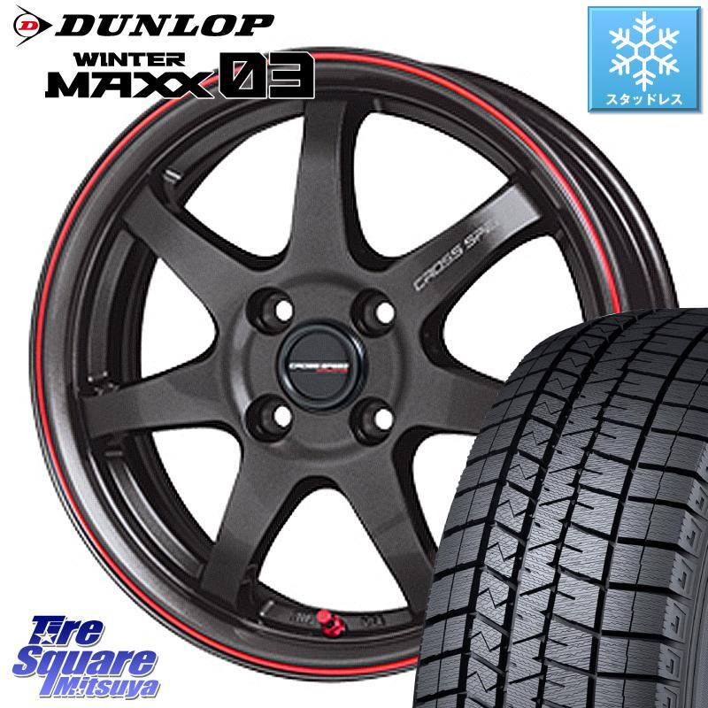 インサイト フィット DUNLOP WINTER MAXX 03 ウィンターマックス WM03 ダンロップ スタッドレスタイヤ 175/65R15 HotStuff クロススピード CR7 CR-7 軽量 ホイールセット 15インチ 15 X 5.5J +50 4穴 100