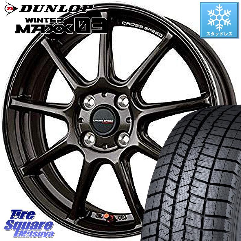 フィールダー デミオ アクア DUNLOP WINTER MAXX 03 ウィンターマックス WM03 ダンロップ スタッドレスタイヤ 185/65R15 HotStuff クロススピード RS9 RS-9 軽量 ホイールセット 15インチ 15 X 5.5J +43 4穴 100