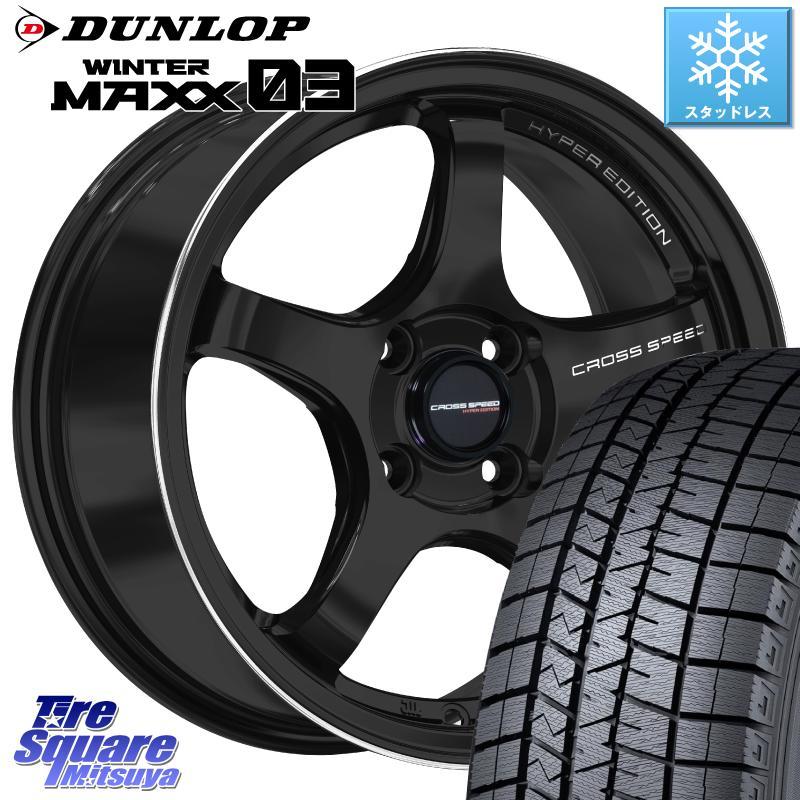 DUNLOP WINTER MAXX 03 ウィンターマックス WM03 ダンロップ スタッドレスタイヤ 165/55R15 HotStuff クロススピード CR5 CR-5 軽量 ホイール 15インチ 15 X 4.5J +45 4穴 100