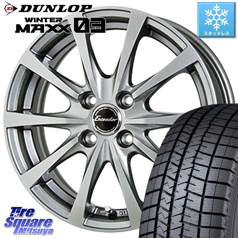 DUNLOP WINTER MAXX 03 ウィンターマックス WM03 ダンロップ スタッドレスタイヤ 165/55R15 HotStuff エクシーダー E03 ホイールセット 15インチ 15 X 4.5J +45 4穴 100