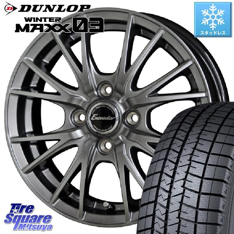 コペン DUNLOP WINTER MAXX 03 ウィンターマックス WM03 ダンロップ スタッドレスタイヤ 165/50R15 HotStuff エクシーダー E05 ホイールセット 15インチ 15 X 4.5J +45 4穴 100