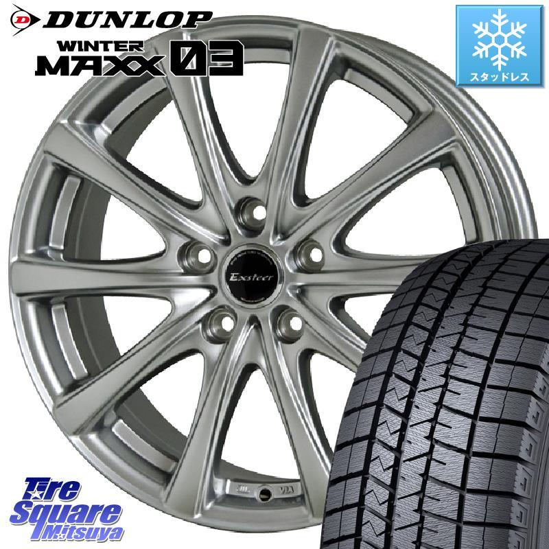 プリウス カローラ DUNLOP WINTER MAXX 03 ウィンターマックス WM03 ダンロップ スタッドレスタイヤ 195/65R15 HotStuff エクスタープラス2 ホイールセット 15インチ 15 X 6.0J +43 5穴 100