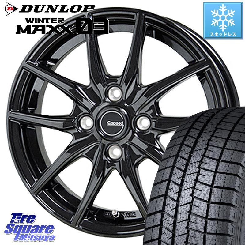 グレイス フィット DUNLOP WINTER MAXX 03 ウィンターマックス WM03 ダンロップ スタッドレスタイヤ 185/60R15 HotStuff G.speed G-02 G02 ブラック ホイールセット 15インチ 15 X 5.5J +50 4穴 100