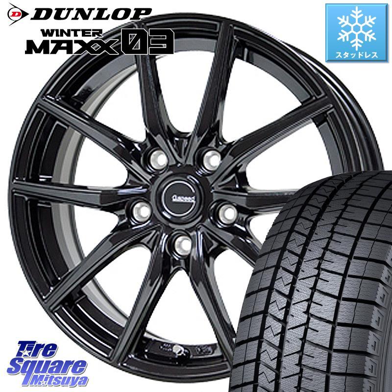 ステップワゴン DUNLOP WINTER MAXX 03 ウィンターマックス WM03 ダンロップ スタッドレスタイヤ 205/65R15 HotStuff G.speed G-02 G02 ブラック ホイールセット 15インチ 15 X 6.0J +53 5穴 114.3