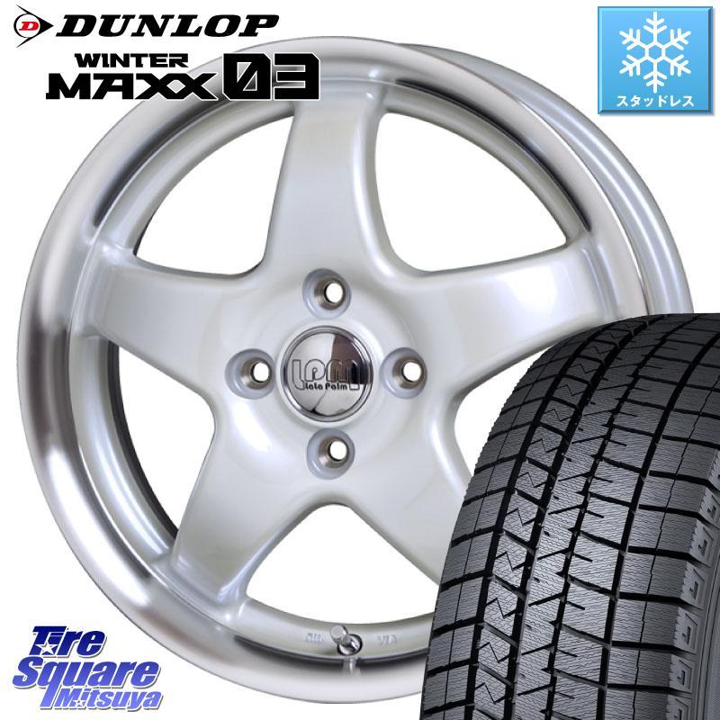 DUNLOP WINTER MAXX 03 ウィンターマックス WM03 ダンロップ スタッドレスタイヤ 165/60R14 HotStuff LaLaPalm ララパーム STAR ホイールセット 14インチ 14 X 4.5J +45 4穴 100