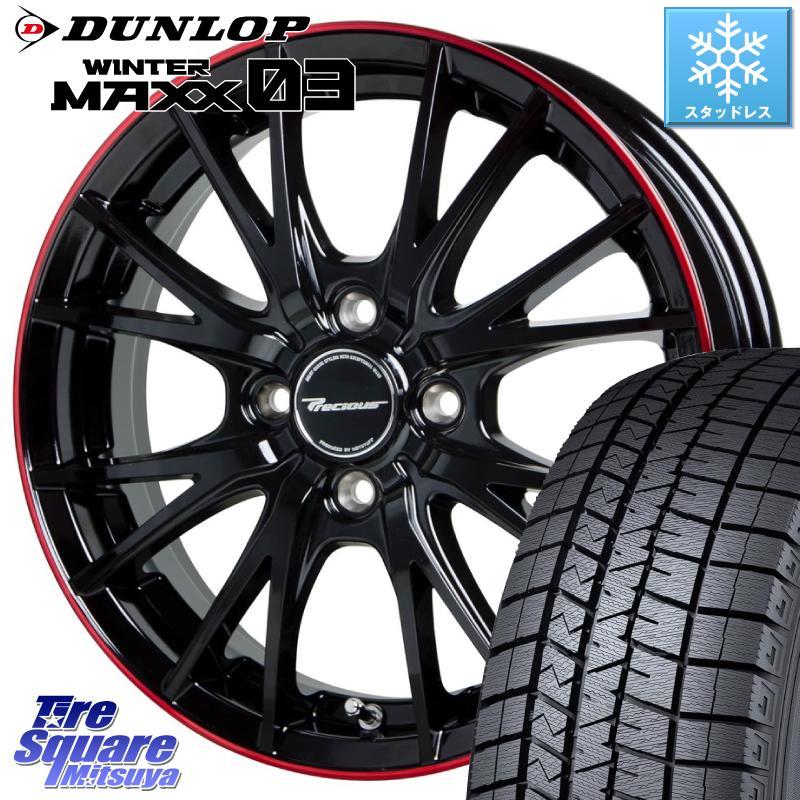 ソリオ DUNLOP WINTER MAXX 03 ウィンターマックス WM03 ダンロップ スタッドレスタイヤ 165/65R15 HotStuff Precious HM-1 HM1 プレシャス ホイールセット 15インチ 15 X 4.5J +45 4穴 100