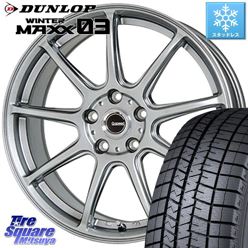 DUNLOP WINTER MAXX 03 ウィンターマックス WM03 ダンロップ スタッドレスタイヤ 195/65R15 HotStuff G.speed G-01 G01 ホイールセット 4本 15インチ 15 X 6.0J +43 5穴 114.3