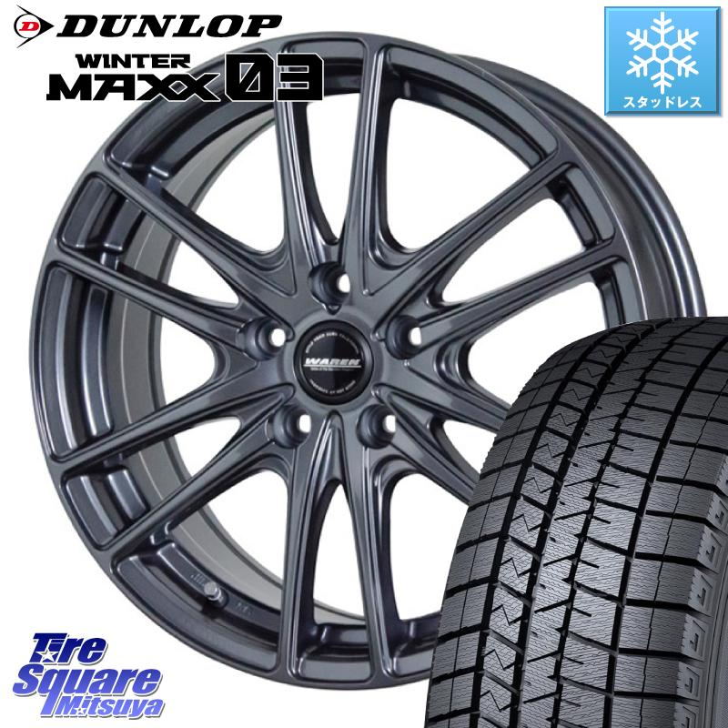 シエンタ170系 DUNLOP WINTER MAXX 03 ウィンターマックス WM03 ダンロップ スタッドレスタイヤ 185/60R15 HotStuff WAREN ヴァーレン W03 ホイールセット 4本 15インチ 15 X 6.0J +43 5穴 100