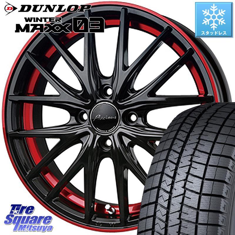 ハスラー DUNLOP WINTER MAXX 03 ウィンターマックス WM03 ダンロップ スタッドレスタイヤ 165/60R15 HotStuff プレシャス アスト M1 ホイールセット 15インチ 15 X 4.5J +45 4穴 100