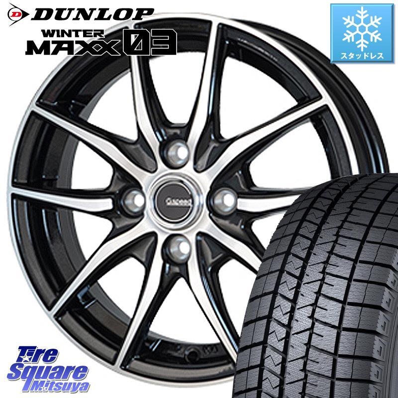 DUNLOP WINTER MAXX 03 ウィンターマックス WM03 ダンロップ スタッドレスタイヤ 165/55R15 HotStuff 軽量設計!G.speed P-02 ホイールセット 15インチ 15 X 4.5J +45 4穴 100