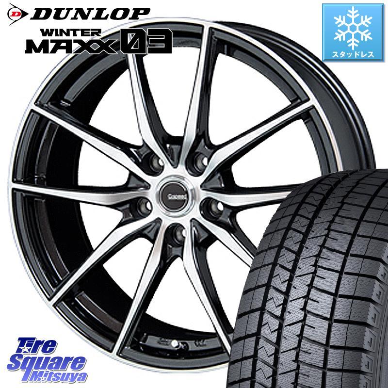 スイフト スイフトスポーツ DUNLOP WINTER MAXX 03 ウィンターマックス WM03 ダンロップ スタッドレスタイヤ 185/60R15 HotStuff 軽量設計!G.speed P-02 在庫特価 ホイールセット 15インチ 15 X 6.0J +43 5穴 114.3