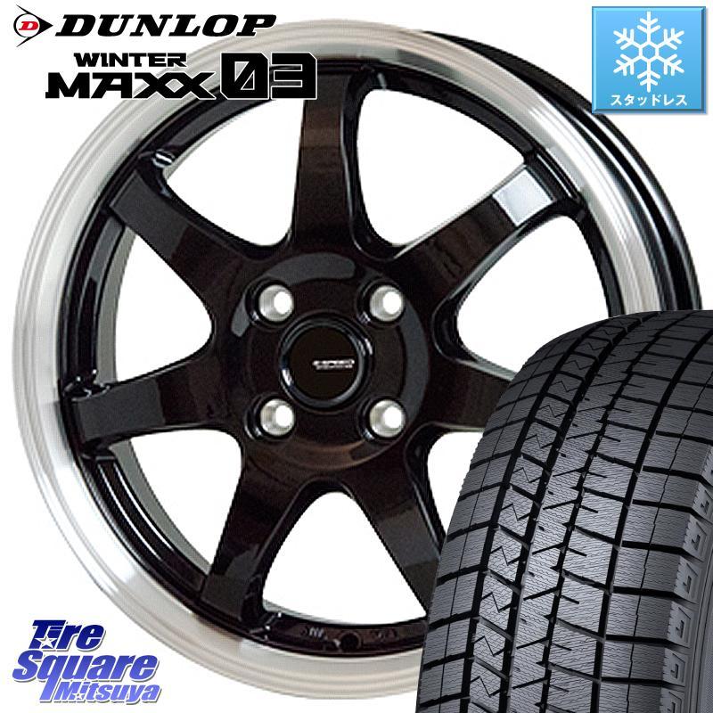 DUNLOP WINTER MAXX 03 ウィンターマックス WM03 ダンロップ スタッドレスタイヤ 165/55R15 HotStuff 軽量設計!G.speed P-03 ホイールセット 15インチ 15 X 4.5J +45 4穴 100
