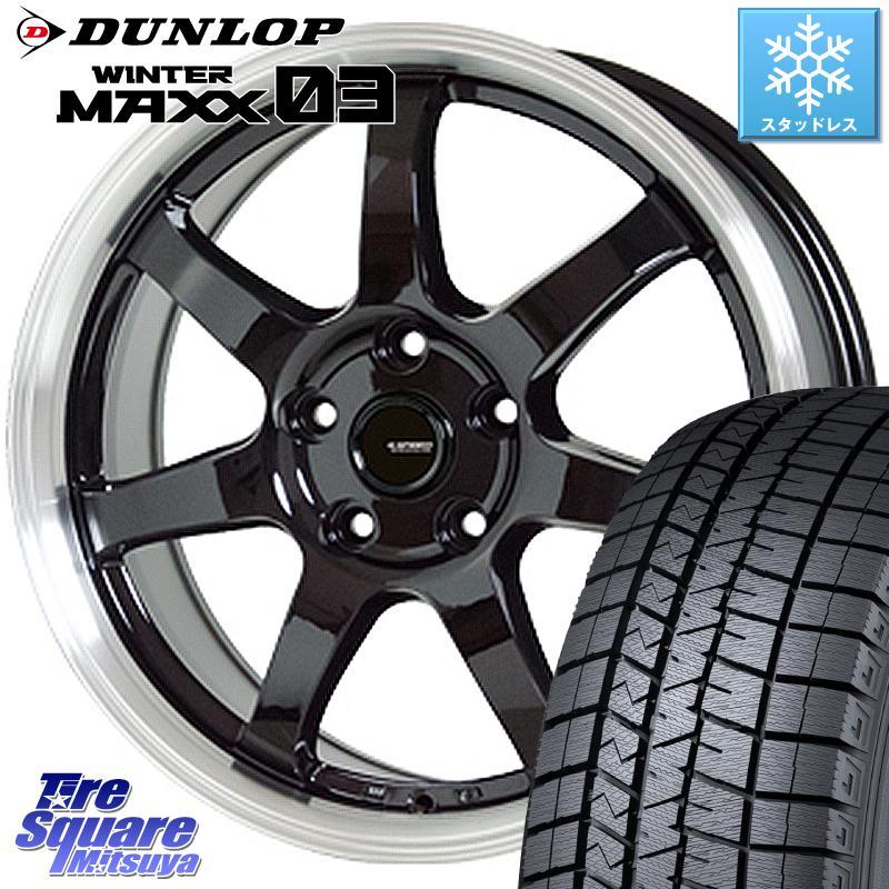 プレマシー ステップワゴン エスクァイア DUNLOP WINTER MAXX 03 ウィンターマックス WM03 ダンロップ スタッドレスタイヤ 195/65R15 HotStuff 軽量設計!G.speed P-03 ホイールセット 15インチ 15 X 6.0J +53 5穴 114.3