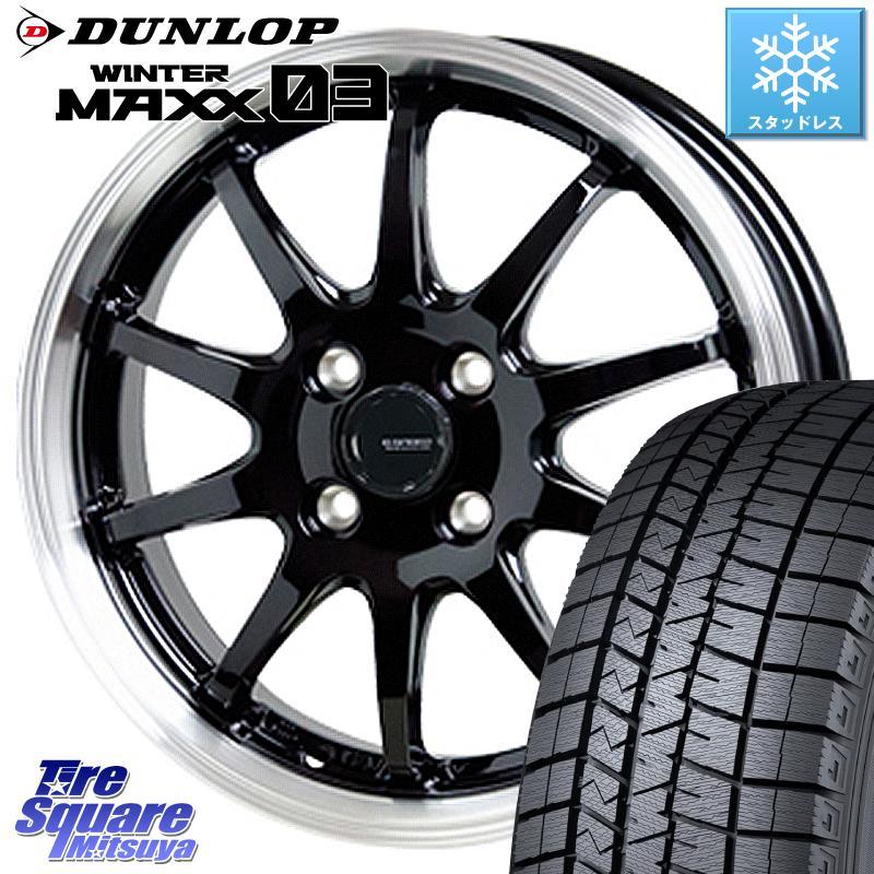 フリード DUNLOP WINTER MAXX 03 ウィンターマックス WM03 ダンロップ スタッドレスタイヤ 185/65R15 HotStuff 軽量設計!G.speed P-04 ホイールセット 15インチ 15 X 5.5J +50 4穴 100