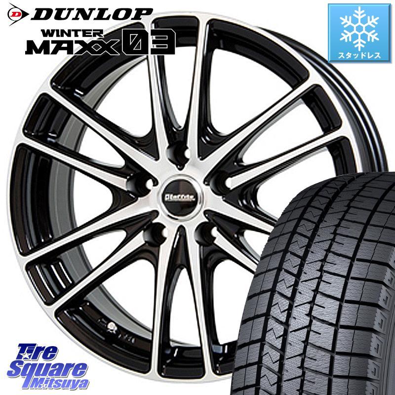 オデッセイ DUNLOP WINTER MAXX 03 ウィンターマックス WM03 ダンロップ スタッドレスタイヤ 205/65R15 HotStuff ラフィット LW-03 ホイールセット 15インチ 15 X 6.0J +43 5穴 114.3
