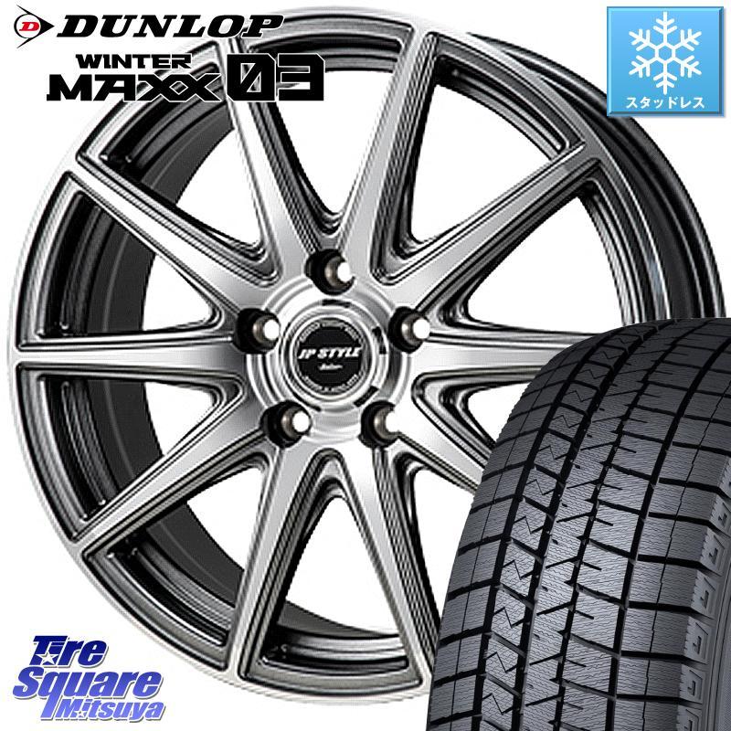 フィット フリード DUNLOP WINTER MAXX 03 ウィンターマックス WM03 ダンロップ スタッドレスタイヤ 185/65R15 MONZA JP STYLE Baker ホイールセット 15 X 6.0J +53 5穴 114.3