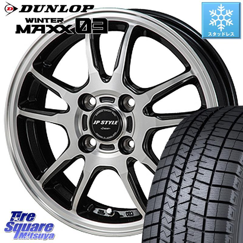 フリード DUNLOP WINTER MAXX 03 ウィンターマックス WM03 ダンロップ スタッドレスタイヤ 185/65R15 MONZA JP STYLE CRAVER ホイールセット 15 X 5.5J +50 4穴 100