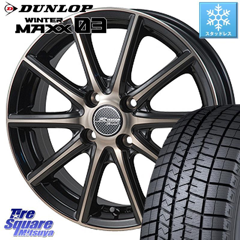 サクシード デミオ ノート フィット DUNLOP WINTER MAXX 03 ウィンターマックス WM03 ダンロップ スタッドレスタイヤ 175/65R14 MONZA R VERSION sprint ホイールセット 14 X 5.5J +40 4穴 100