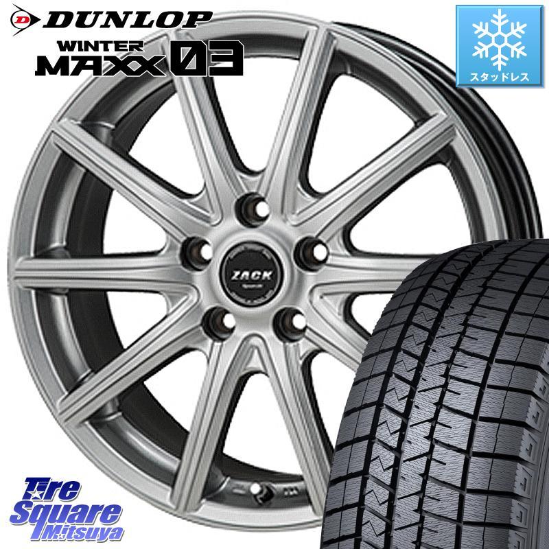 エルグランド エスティマ DUNLOP WINTER MAXX 03 ウィンターマックス WM03 ダンロップ スタッドレスタイヤ 215/65R16 Japan三陽 ZACK Sport01 ホイールセット 16インチ 16 X 6.5J +48 5穴 114.3