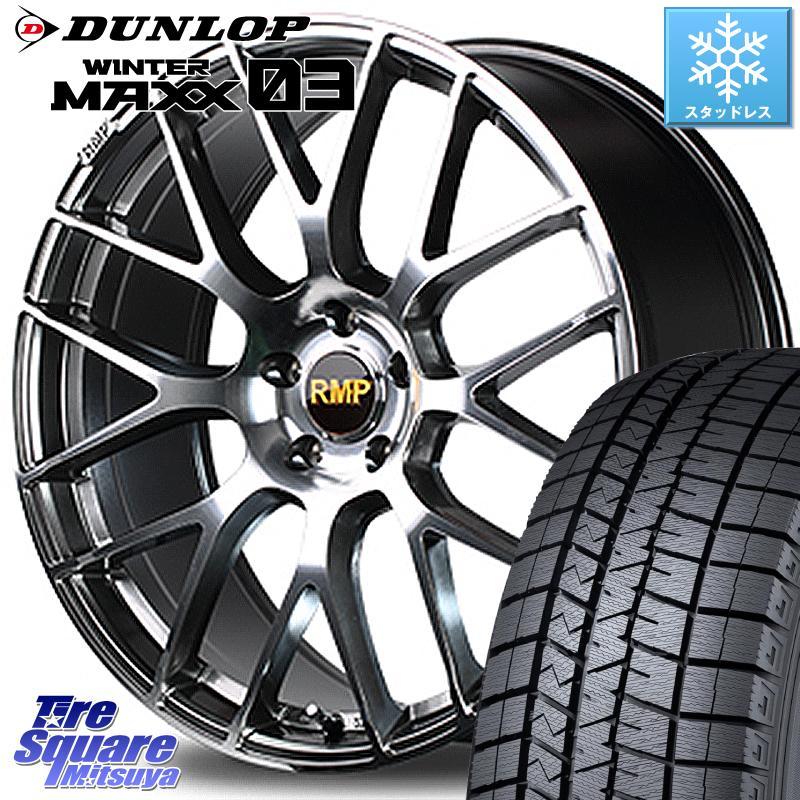 DUNLOP WINTER MAXX 03 ウィンターマックス WM03 ダンロップ スタッドレスタイヤ 245/40R20 MANARAY RMP-028F ホイールセット 20インチ 20 X 8.5J +38 5穴 114.3