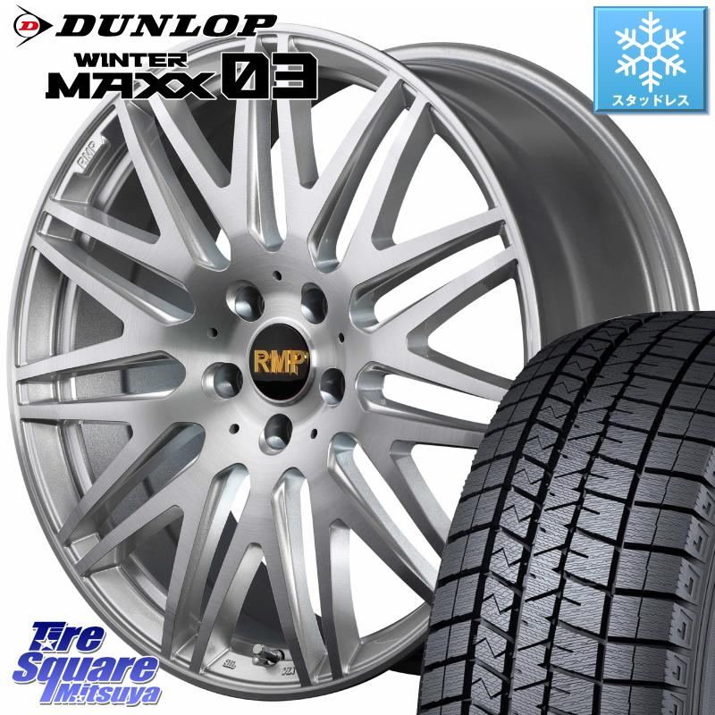 デリカ D5 アルファード DUNLOP WINTER MAXX 03 ウィンターマックス WM03 ダンロップ スタッドレスタイヤ 245/40R20 MANARAY RMP-211F アルミホイールセット 20インチ 20 X 8.5J +38 5穴 114.3