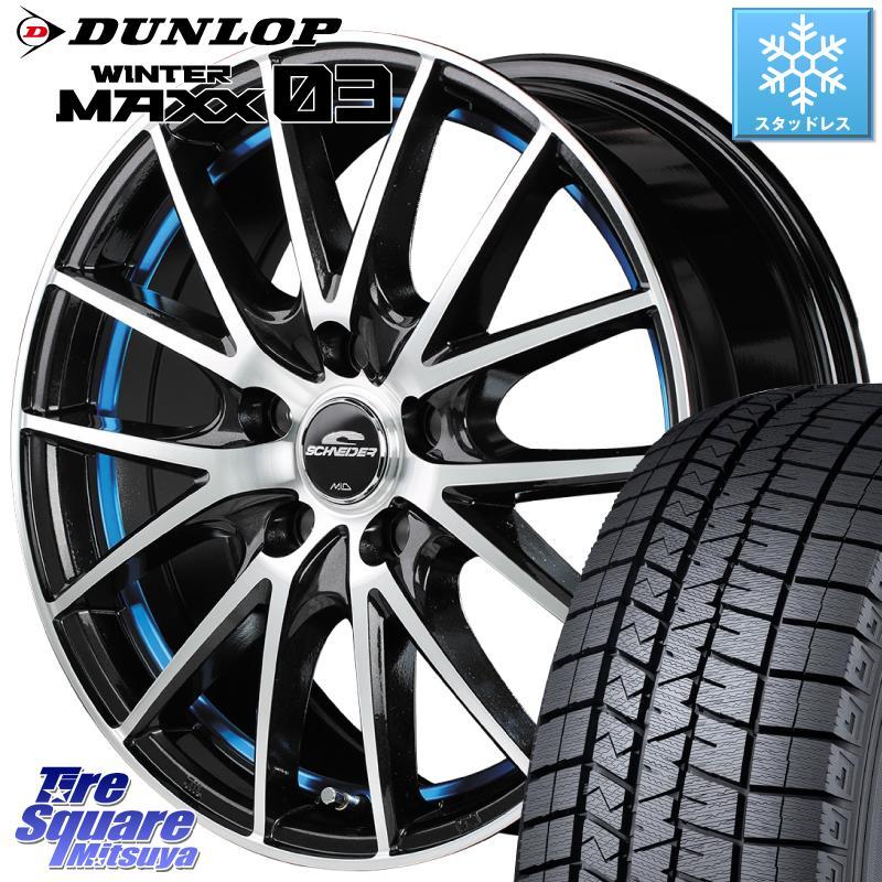 プリウス DUNLOP WINTER MAXX 03 ウィンターマックス WM03 ダンロップ スタッドレスタイヤ 185/65R15 MANARAY SCHNEIDER RX27 RX-27 ホイールセット 4本 15インチ 15 X 6.0J +45 5穴 100