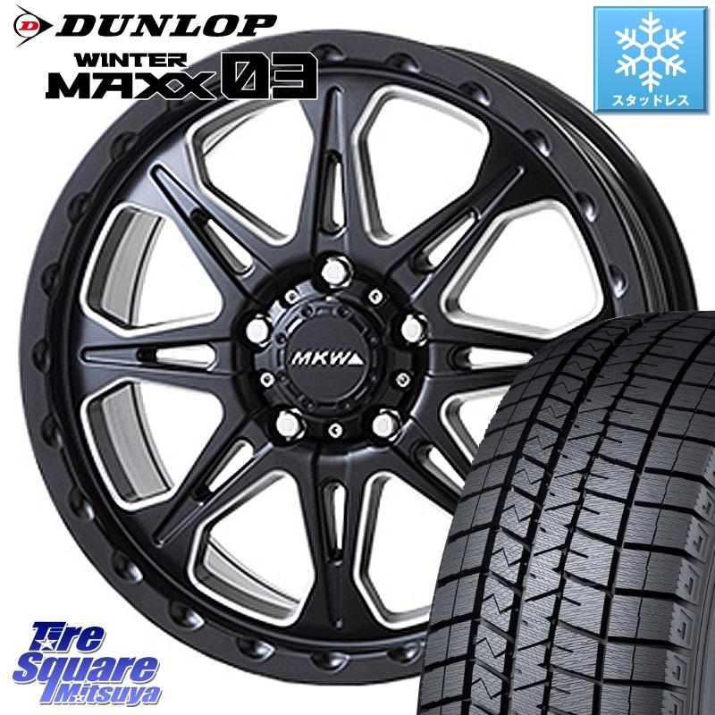 デリカ D5 エクストレイル DUNLOP WINTER MAXX 03 ウィンターマックス WM03 ダンロップ スタッドレスタイヤ 245/40R20 MKW MK-66 MK66 ミルドサティンブラック ホイールセット 20インチ 20 X 8.5J +42 5穴 114.3