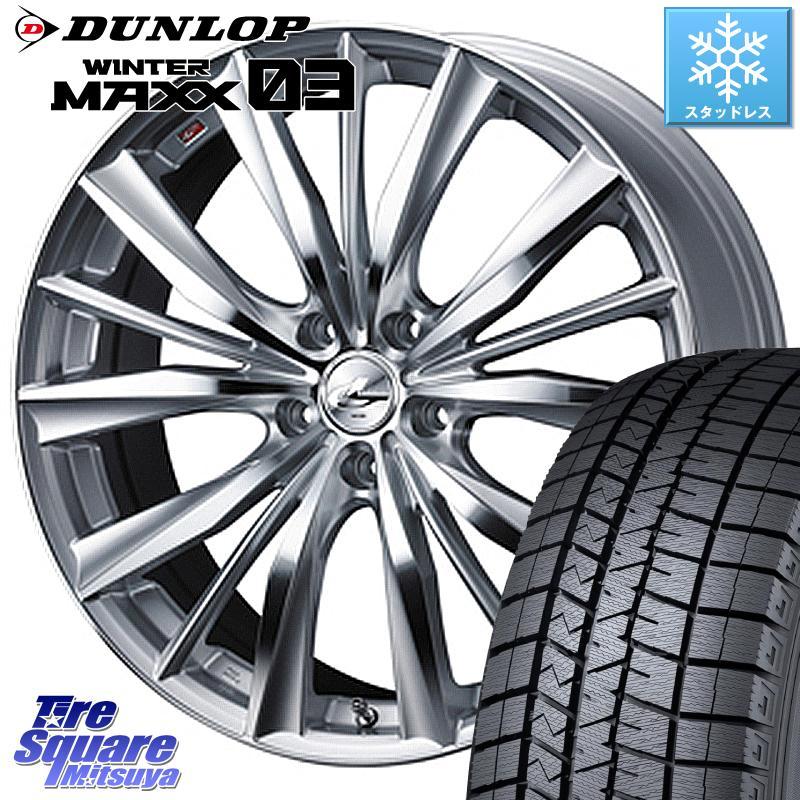 DUNLOP WINTER MAXX 03 ウィンターマックス WM03 ダンロップ スタッドレスタイヤ 245/40R20 WEDS 33294 レオニス VX ウェッズ Leonis ホイールセット 20インチ 20 X 8.5J +45 5穴 114.3