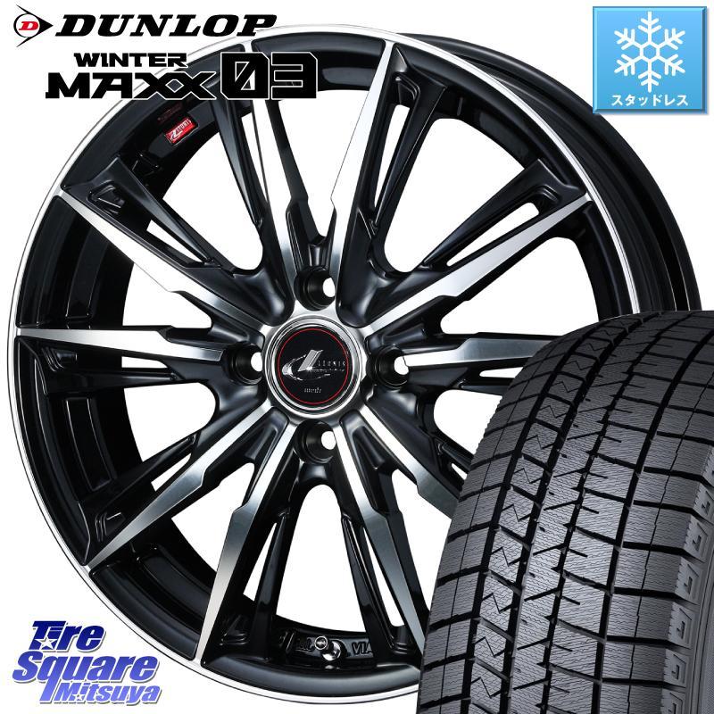 DUNLOP WINTER MAXX 03 ウィンターマックス WM03 ダンロップ スタッドレスタイヤ 165/60R14 WEDS LEONIS レオニス GX ウェッズ ホイールセット 14インチ 14 X 4.5J +45 4穴 100
