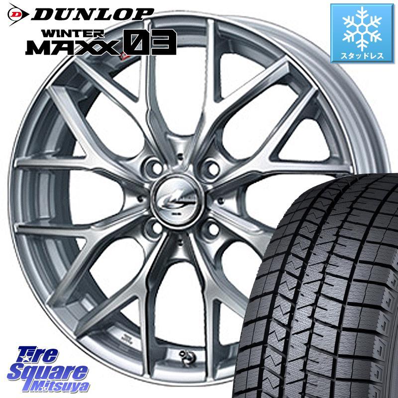 ソリオ DUNLOP WINTER MAXX 03 ウィンターマックス WM03 ダンロップ スタッドレスタイヤ 165/65R15 WEDS 37404 レオニス MX ウェッズ Leonis ホイールセット 15インチ 15 X 4.5J +45 4穴 100