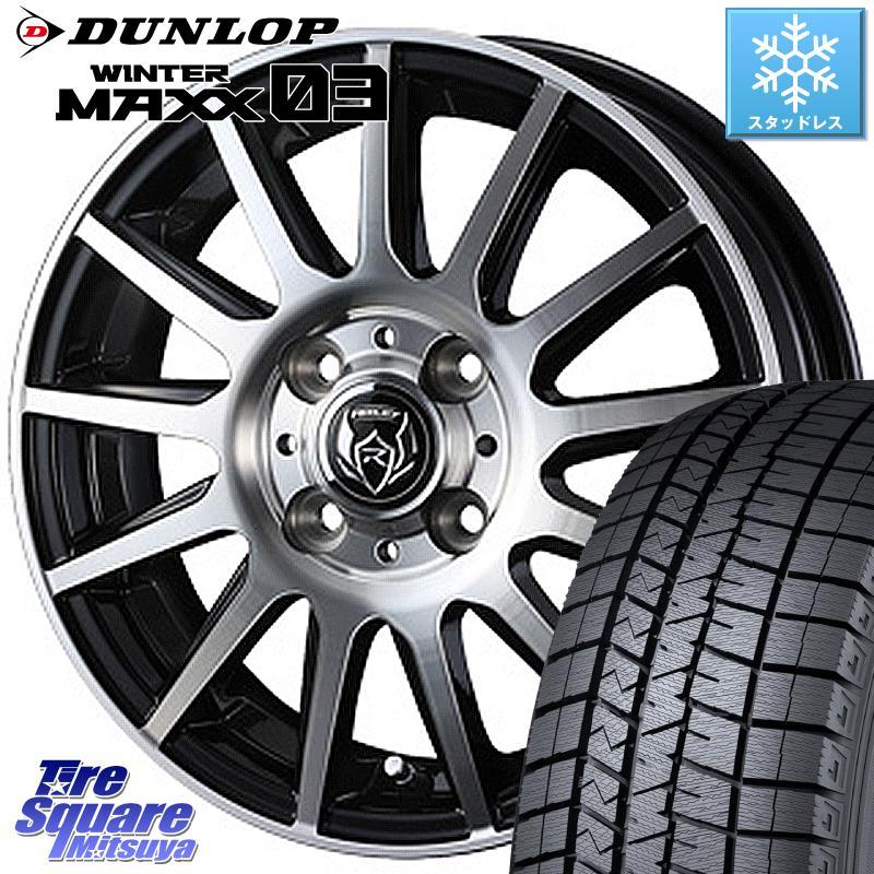 デミオ アクア DUNLOP WINTER MAXX 03 ウィンターマックス WM03 ダンロップ スタッドレスタイヤ 185/65R15 WEDS ライツレー KG ウェッズ RIZLEY ホイールセット 15インチ 15 X 5.5J +42 4穴 100