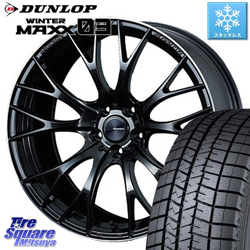 DUNLOP WINTER MAXX 03 ウィンターマックス WM03 ダンロップ スタッドレスタイヤ 225/40R19 WEDS 72785 SA-20R ウェッズ スポーツ ホイールセット 19インチ 19 X 8.5J +45 5穴 114.3