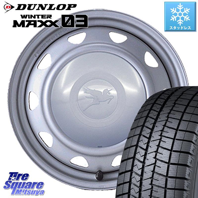 DUNLOP WINTER MAXX 03 ウィンターマックス WM03 ダンロップ スタッドレスタイヤ 195/65R15 WEDS キャロウィン スチールホイール セット 15インチ 15 X 6.0J +45 5穴 114.3