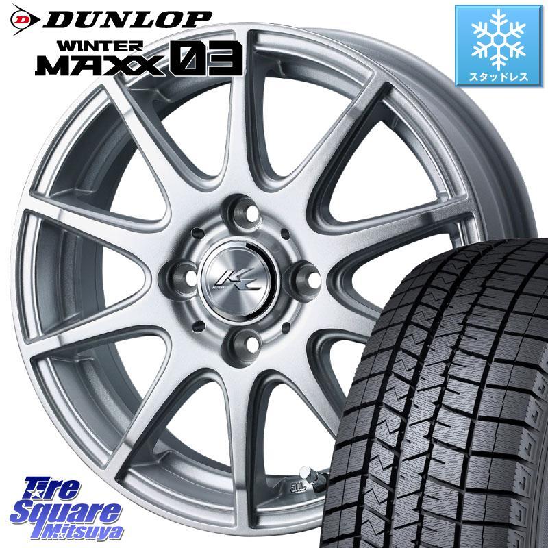 DUNLOP WINTER MAXX 03 ウィンターマックス WM03 ダンロップ スタッドレスタイヤ 165/55R15 WEDS 38579 クライト2 【在庫】ホイールセット 15インチ 15 X 4.5J +45 4穴 100