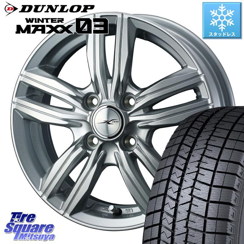 サクシード デミオ フィット DUNLOP WINTER MAXX 03 ウィンターマックス WM03 ダンロップ スタッドレスタイヤ 185/55R15 WEDS 39121 ジョーカースクリュー ホイールセット 15インチ 15 X 5.5J +42 4穴 100
