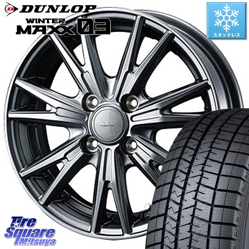 フィールダー DUNLOP WINTER MAXX 03 ウィンターマックス WM03 ダンロップ スタッドレスタイヤ 195/65R15 WEDS 37562 ウェッズ ヴェルヴァ KEVIN(ケビン) ホイールセット 15インチ 15 X 5.5J +42 4穴 100