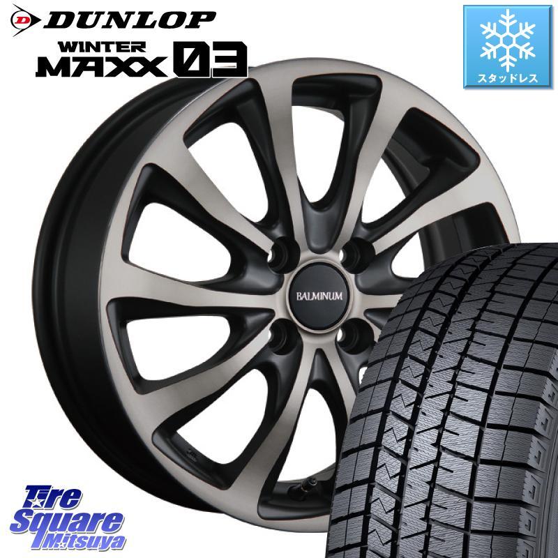 DUNLOP WINTER MAXX 03 ウィンターマックス WM03 ダンロップ スタッドレスタイヤ 165/60R14 ブリヂストン BALMINUM バルミナ T10 アルミホイールセット 14インチ 14 X 4.5J +45 4穴 100