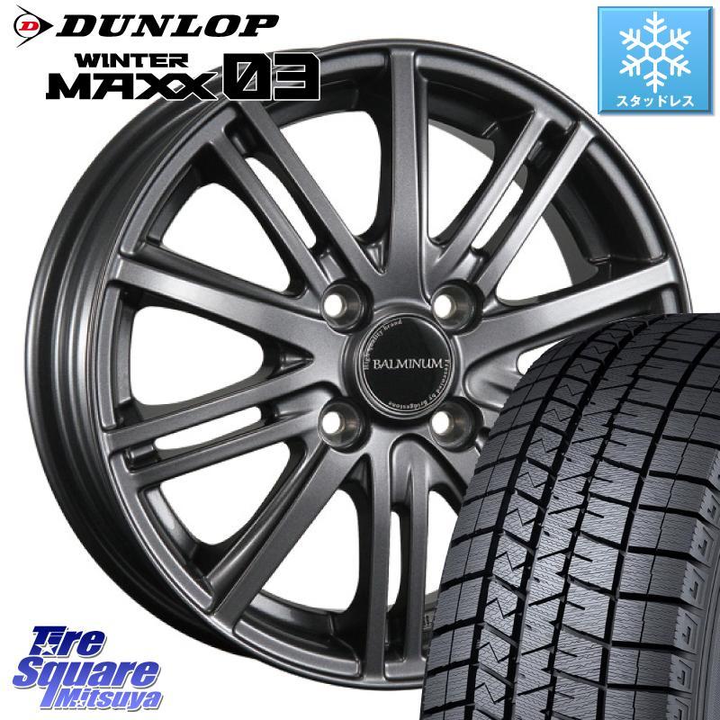 ネイキッド ゼスト DUNLOP WINTER MAXX 03 ウィンターマックス WM03 ダンロップ スタッドレスタイヤ 165/55R14 ブリヂストン BALMINUM バルミナ BR10 アルミホイール セット 14インチ 14 X 4.5J +45 4穴 100
