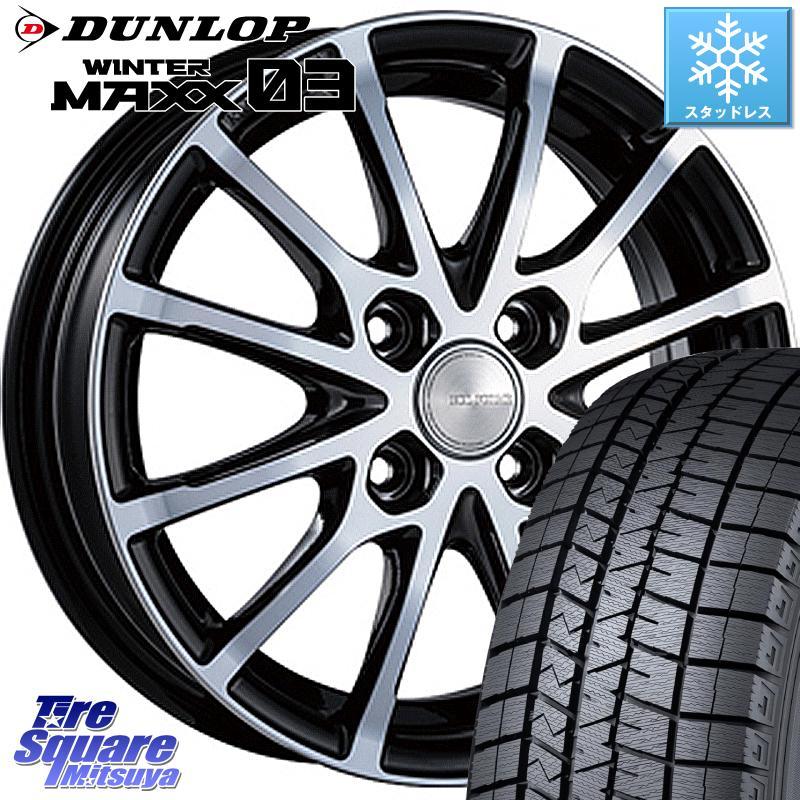 マーチ DUNLOP WINTER MAXX 03 ウィンターマックス WM03 ダンロップ スタッドレスタイヤ 165/70R14 ブリヂストン ECOFORM エコフォルム CRS 171 ホイールセット 14インチ 14 X 5.5J +50 4穴 100
