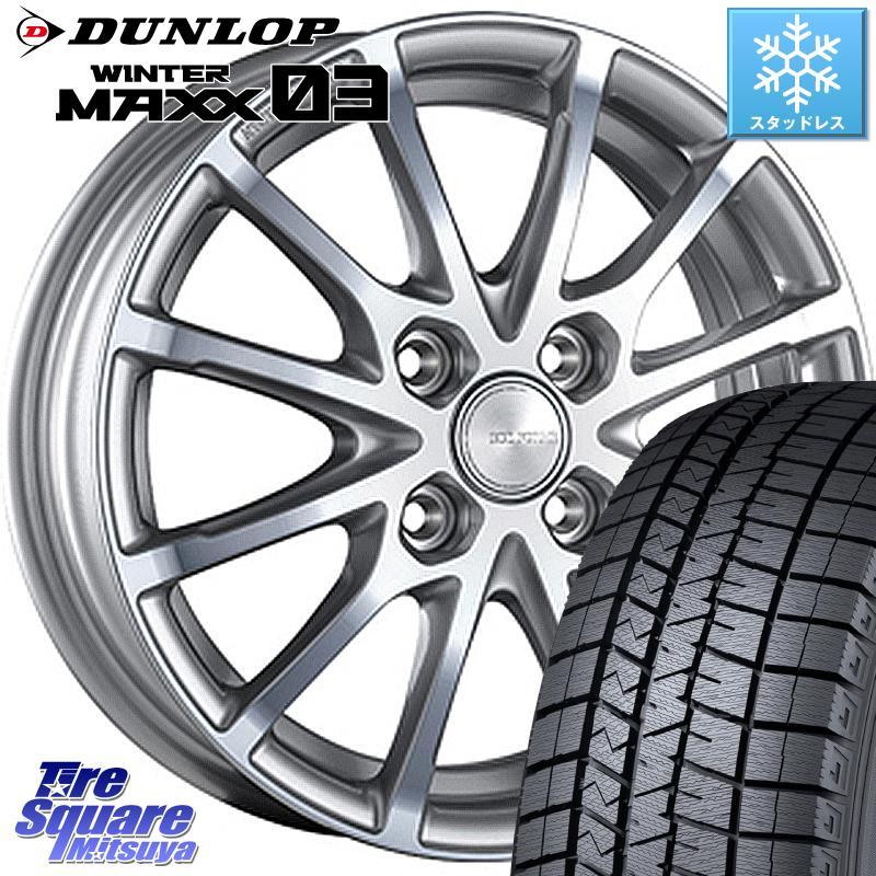 DUNLOP WINTER MAXX 03 ウィンターマックス WM03 ダンロップ スタッドレスタイヤ 155/65R14 ブリヂストン ECOFORM エコフォルム CRS 171 ホイールセット 14インチ 14 X 4.5J +45 4穴 100