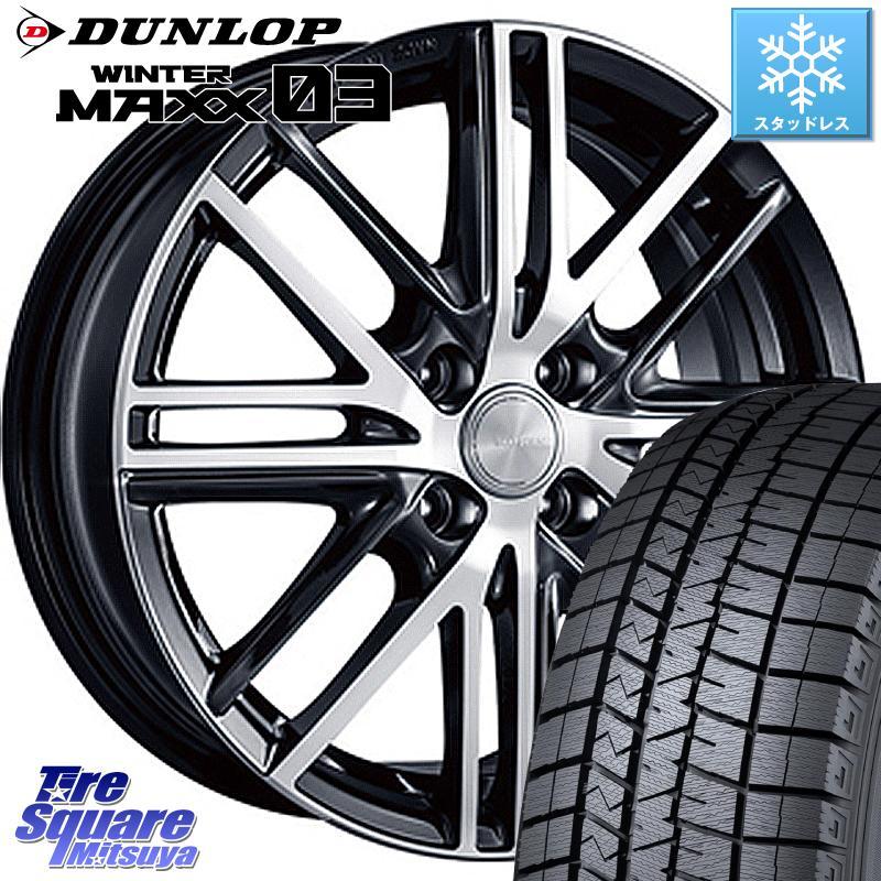 DUNLOP WINTER MAXX 03 ウィンターマックス WM03 ダンロップ スタッドレスタイヤ 155/65R14 ブリヂストン ECOFORME エコフォルム CRS 161 ホイールセット 14インチ 14 X 4.5J +45 4穴 100