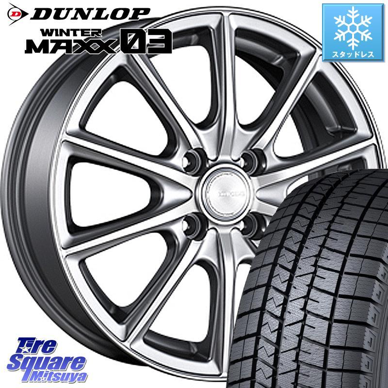 ヴィッツ アクア DUNLOP WINTER MAXX 03 ウィンターマックス WM03 ダンロップ スタッドレスタイヤ 175/65R15 ブリヂストン ECO FORME CRS15 平座仕様(トヨタ車専用) ホイールセット 15 X 5.5J +45 4穴 100