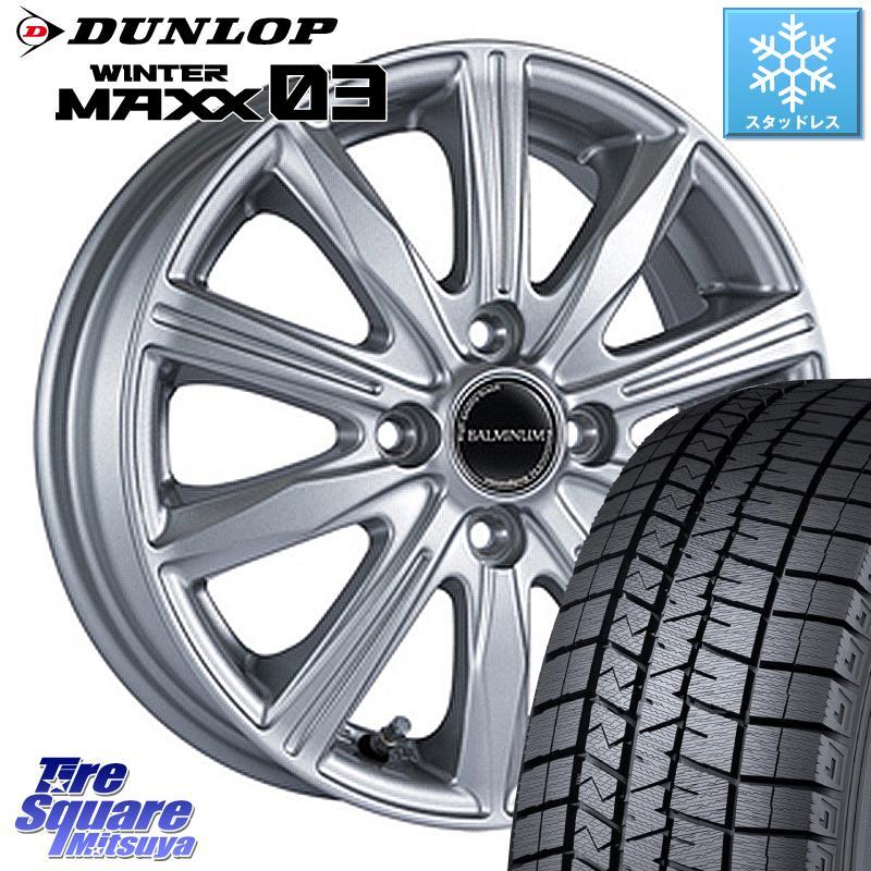 ネイキッド ゼスト DUNLOP WINTER MAXX 03 ウィンターマックス WM03 ダンロップ スタッドレスタイヤ 165/55R14 ブリヂストン BALMINUM バルミナ KR10 ホイールセット 14 X 4.5J +45 4穴 100