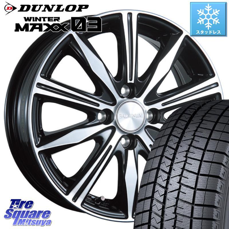 DUNLOP WINTER MAXX 03 ウィンターマックス WM03 ダンロップ スタッドレスタイヤ 165/65R15 ブリヂストン BALMINUM バルミナ K10 ホイールセット 15 X 5.5J +42 4穴 100
