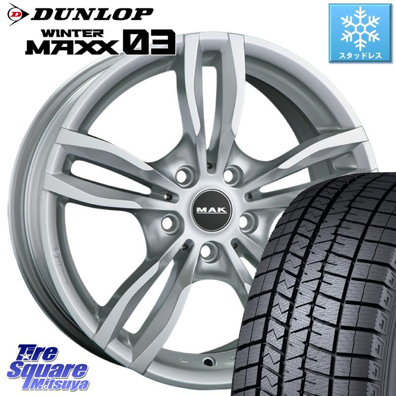 2シリーズ マーケティング F22 F23 3 15はエントリーで最大25倍 取付対象 DUNLOP ウィンターマックス03 WM03 ダンロップ スタッドレス 205 50R17 蔵 17インチ 5穴 X BMW14125 LUFT MAK 7.5J 120 17 +43 ホイールセット 阿部商会
