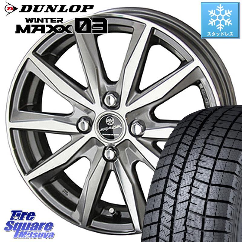 フリード DUNLOP WINTER MAXX 03 ウィンターマックス WM03 ダンロップ スタッドレスタイヤ 185/65R15 KYOHO スマック バサルト SMACK BASALT ホイールセット 15インチ 15 X 5.5J +50 4穴 100